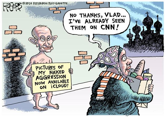 Vlad's iCloud