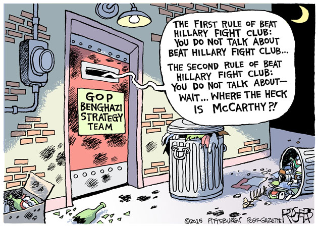 Benghazi Strategy